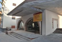 Arxiu municipal